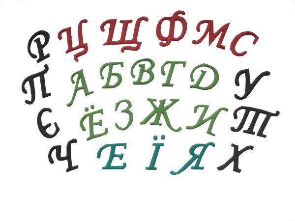 FMM Alphabet Russisch