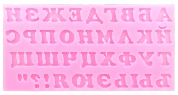 """Tortenkleid """"Dekoration"""" Silikonform russisches Alphabet"""